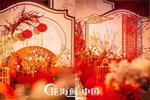 复古中国风