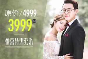❤门店年度热销套餐【爱铂菲·爱恋系列】