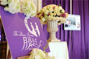 沁人心婚礼策划中心