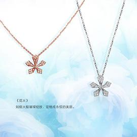 米兰钻石18K白金/玫瑰金钻石吊坠 悦美2系列款