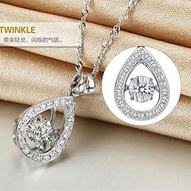 米兰钻石 18K金钻石吊坠豪华群镶项坠女款