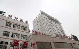 合肥舒怡国际大酒店