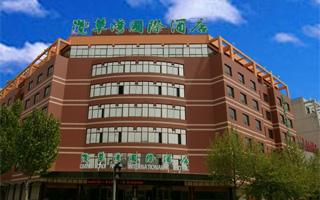 浅草湾国际酒店