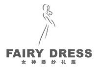 Fairy Dress 女神婚纱礼服