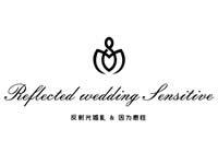 反射光婚礼中心