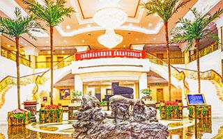 恒悦国际外商俱乐部酒店